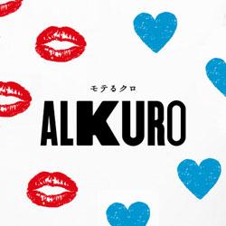 alook-alkuro