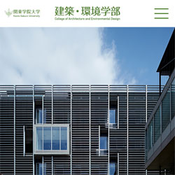 250×250_kanto-gakuin